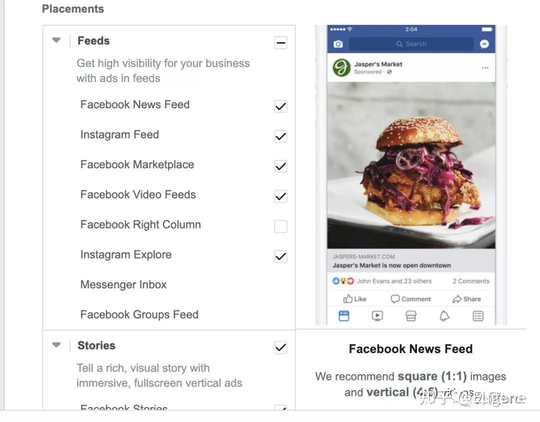 手把手教你如何用Shopify搭配Facebook广告盈利