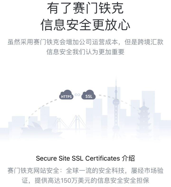 【匯款指南】如何尋找最適合你的香港匯款大陸方式? 3大匯款模式評測在此! - 網絡安全保障|熊猫速汇PandaRemit
