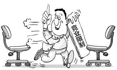 劳动保护管理制度_竞业限制 - 知乎