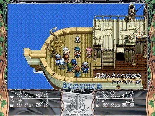 造船 大 航海 時代 6