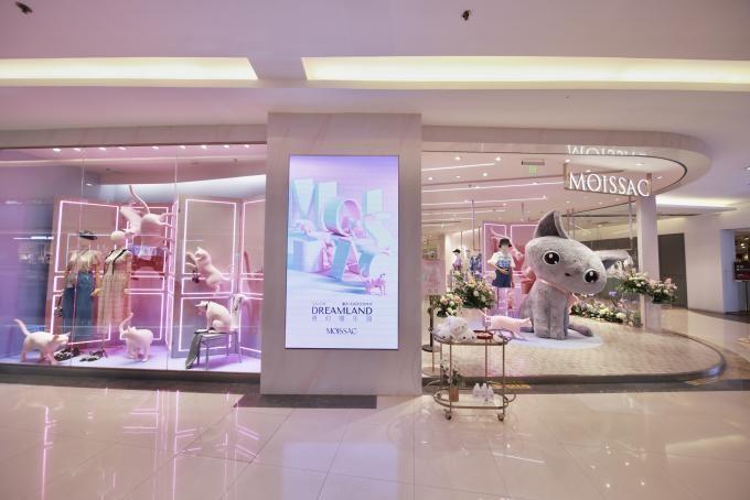 MOISSAC 主题店 「奇幻喵乐园」首站重庆,梦幻着陆