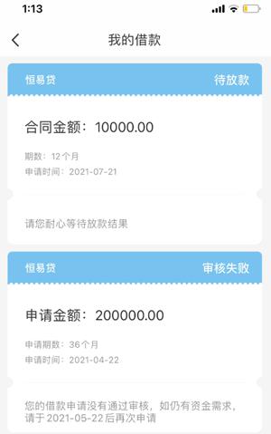 快速借钱无需审核,人人10000起批,只要有一张信用卡就来!