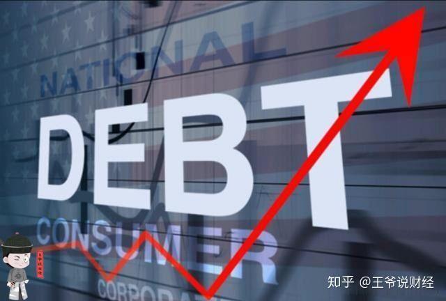 意味 債務 超過