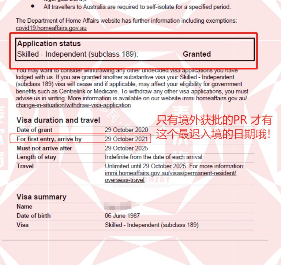 境外189签证获批