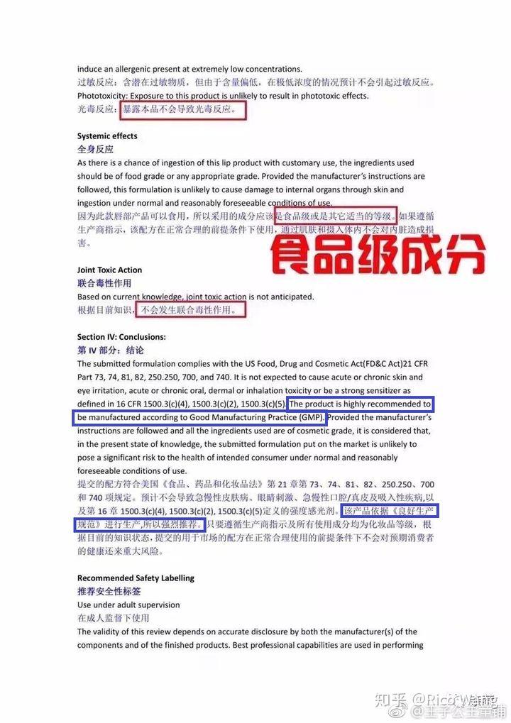 传奇今生传销:人性的恶与悲哀-中国传真