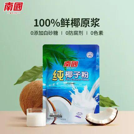 夏日健康饮品,来试试取自椰肉的南国纯椰子粉!