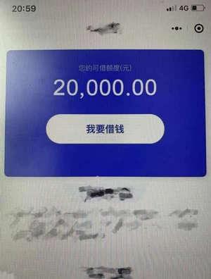 微信还有什么小程序可以借钱,借1000马上到账!