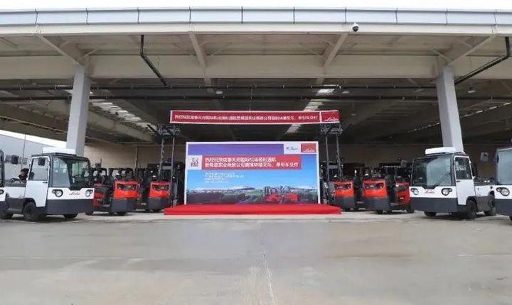 林德叉车 成都天府国际机场项目交车仪式成功举行