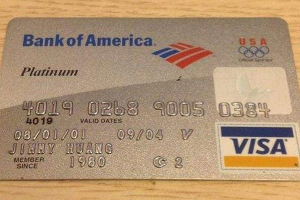 visa卡不激活没事吧(办理visa卡哪个银行的好)