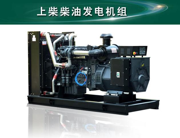 上柴柴油发电机组产品效果图片-云内柴油发电机组和上柴柴油发电机哪个比较好?