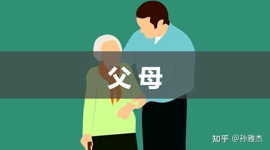 保险经纪人 孙雅杰