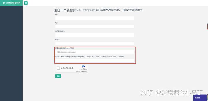 注册,输入姓名、电子邮箱和密码。
