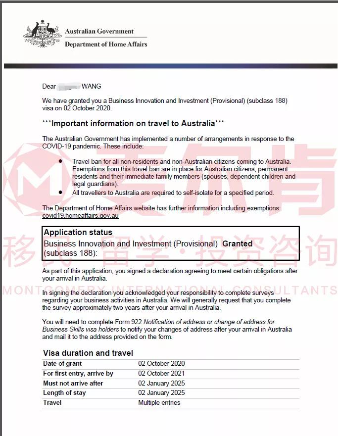 麦尔肯助创业留学生客户境内188A签证成功获批