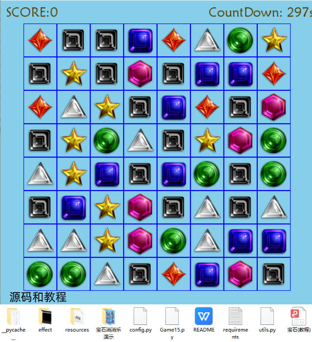 10个python入门小游戏,零基础打通关,就能掌握编程基础