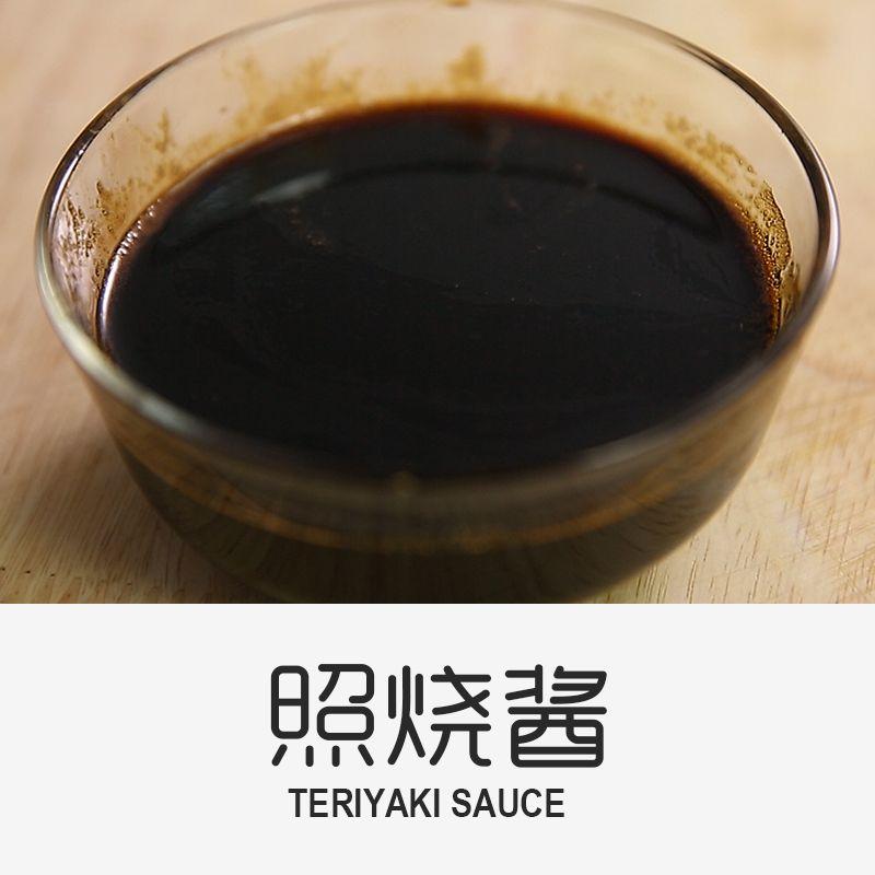 烧烤酱_okjer.com