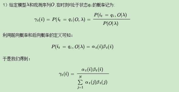 隐马尔可夫模型HMM插图65
