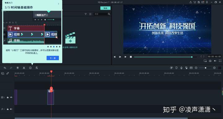 喵影工厂免费下载9.4.5.10汉化版带高级特效包插图(5)