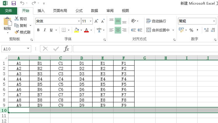 Excel都有哪些使用的技巧?excel快捷键有哪些