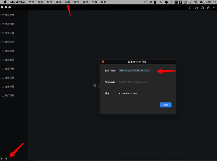 有哪些可称为「办公室神器」的软件或App?插图(13)