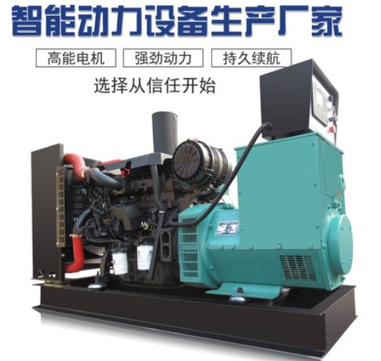 河北+发电机组 有哪些生产厂家?潍柴发电机组厂家品牌