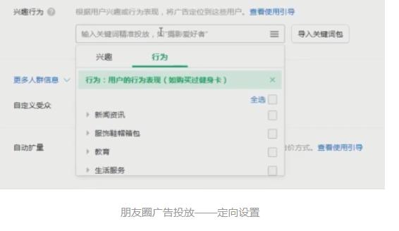 微信朋友圈广告介绍,详情首页咨询