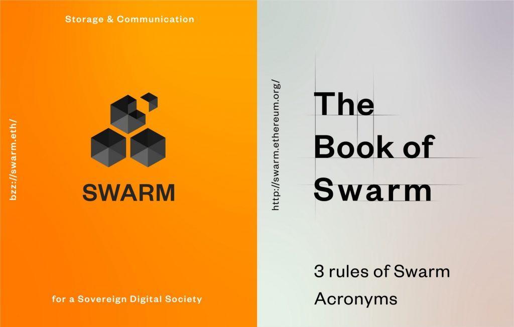 Swarm怎么挖 Swarm为什么值得期待