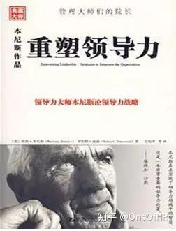 组织发展书籍推荐(2021)
