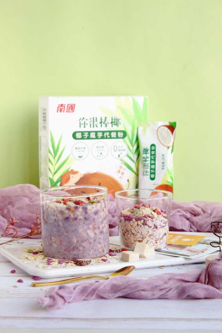 减脂期低卡生活,椰子味代餐粉,给你美味陪你瘦~