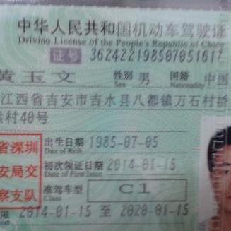 机动车行驶证_机动车驾驶证 - 知乎