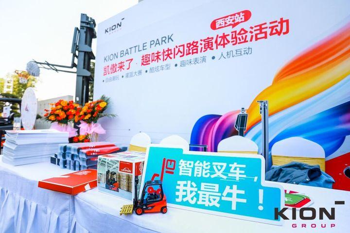 """凯傲""""趣味快闪路演体验活动""""首站进驻西安,以科技赋能地区经济"""