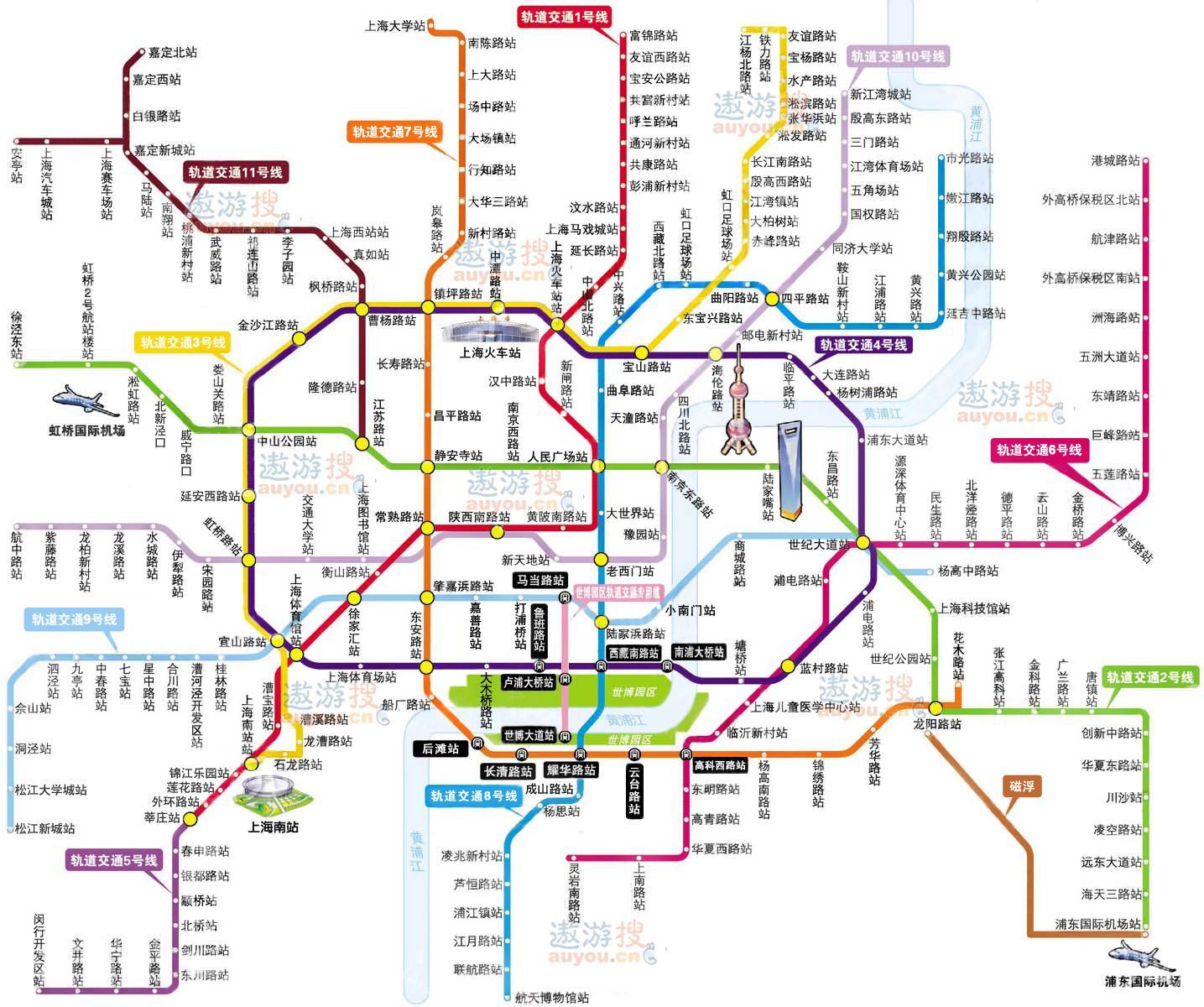 上海轨道交通图高清版 上海地铁图2021高清版