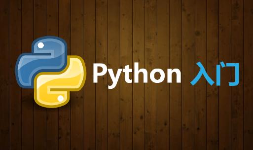 Python Splinter入门