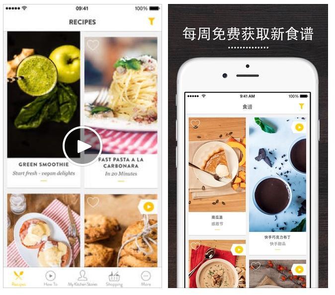 国内有哪些非常有设计感的 App?