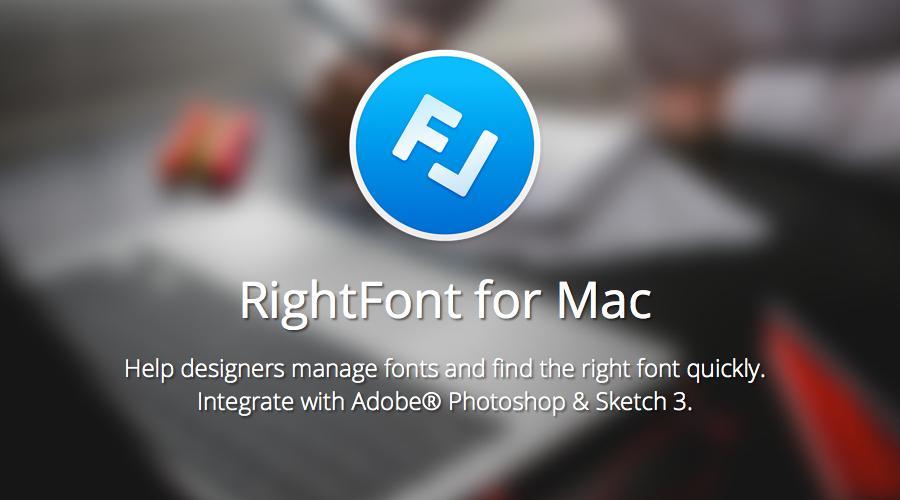 设计师们,终于有好用的字体管理工具了 - RightFont