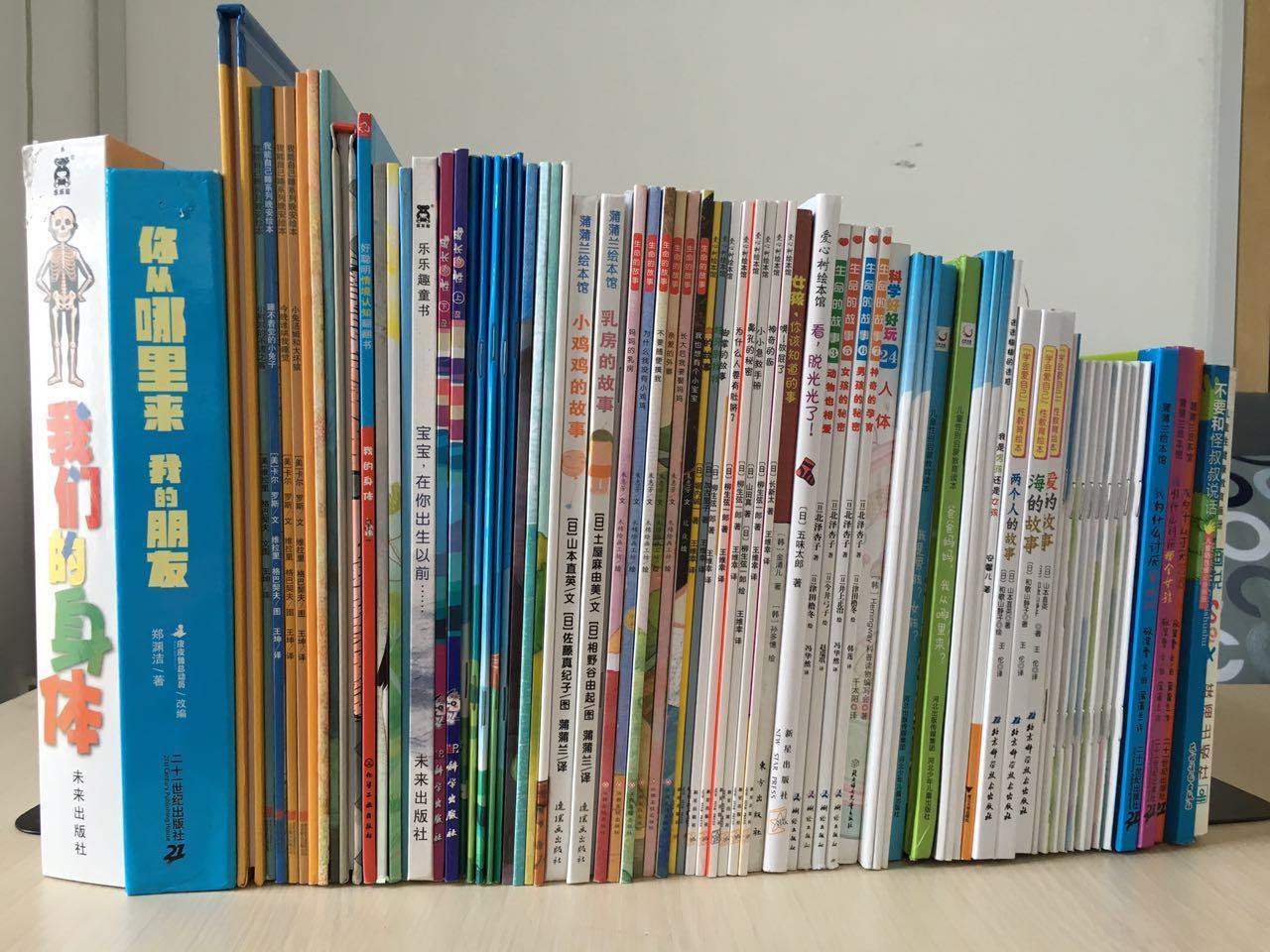 讲真,用这13册儿童性教育绘本给孩子进行性教育一点都不尴尬!
