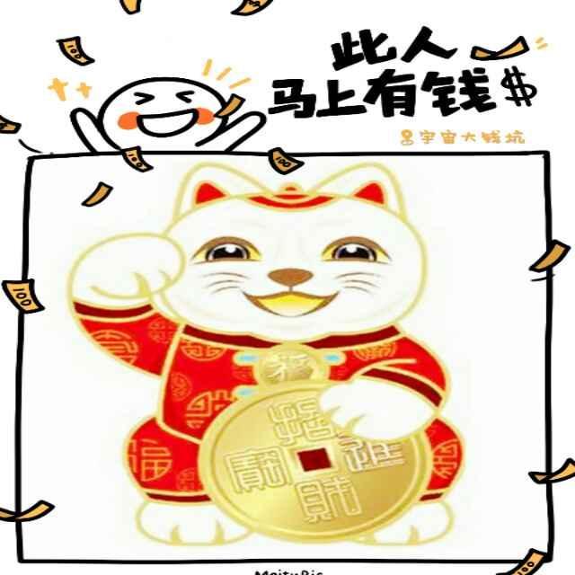 为什么中国古代的贵族氏族没有设立家徽的传统 知乎