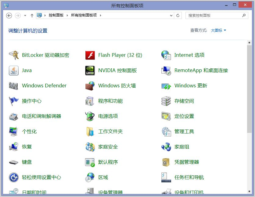 windows 7 不是 正版 破解