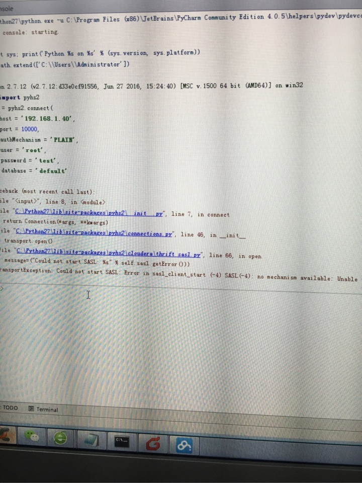 windows下python怎么连接hive数据库啊? - 知乎