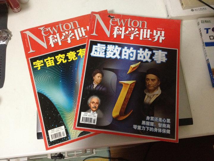 高中趣味数学题_知乎日报 - 知乎