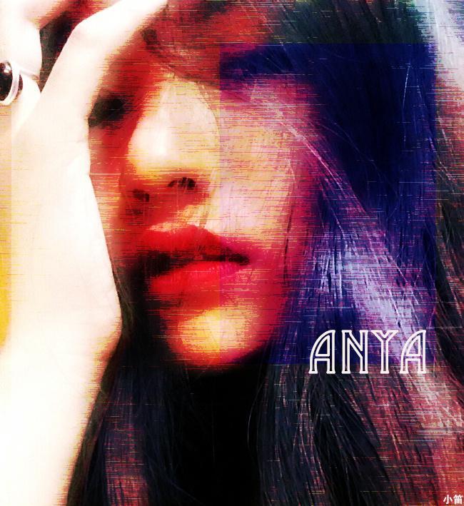 拙作《Anya》