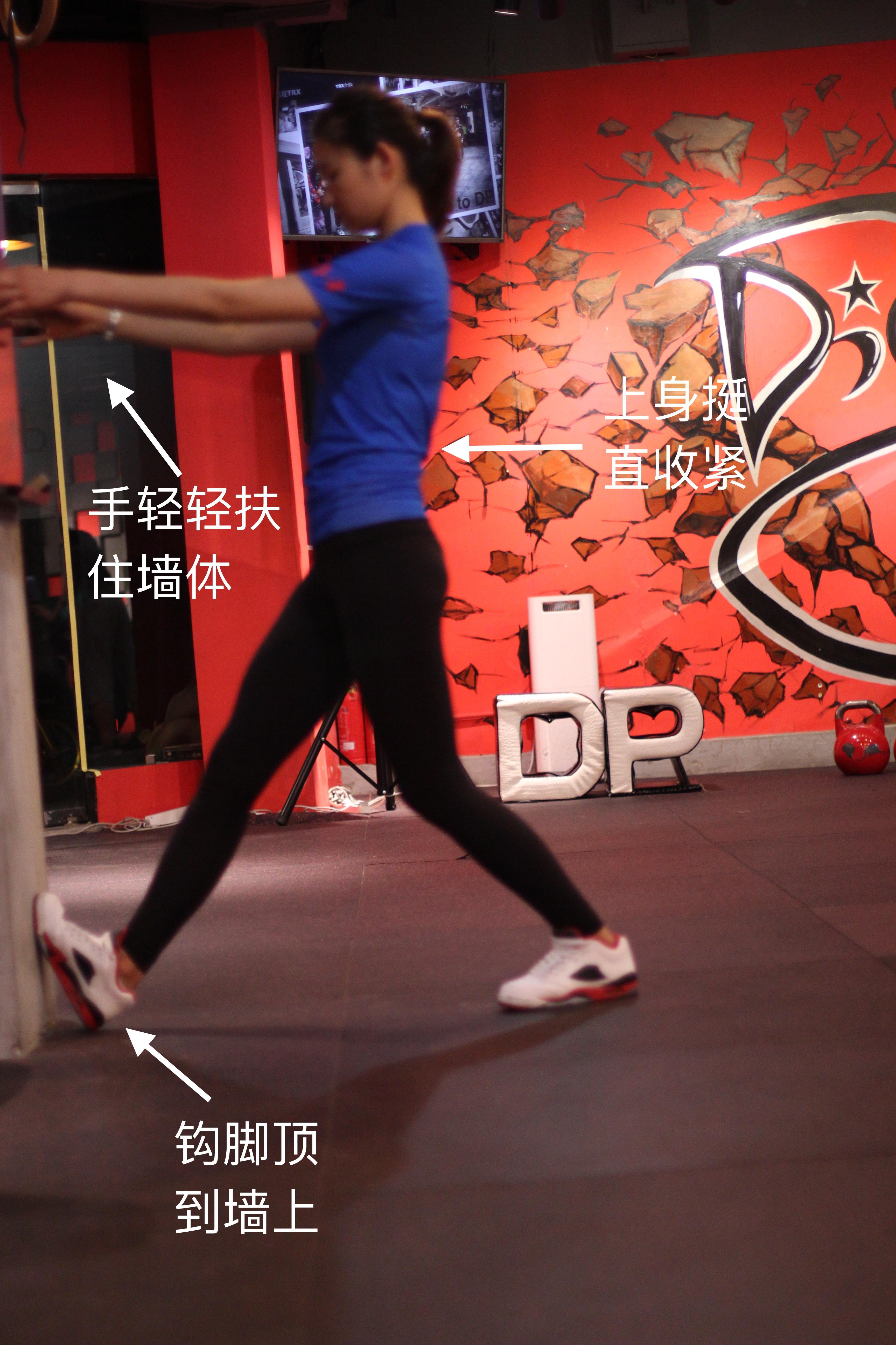 拉伸小腿的动作_大腿前侧的肌肉过于发达怎么办? - 知乎