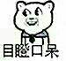 f56ba433e479e4a294f9a791c70ba2d4_b.jpg