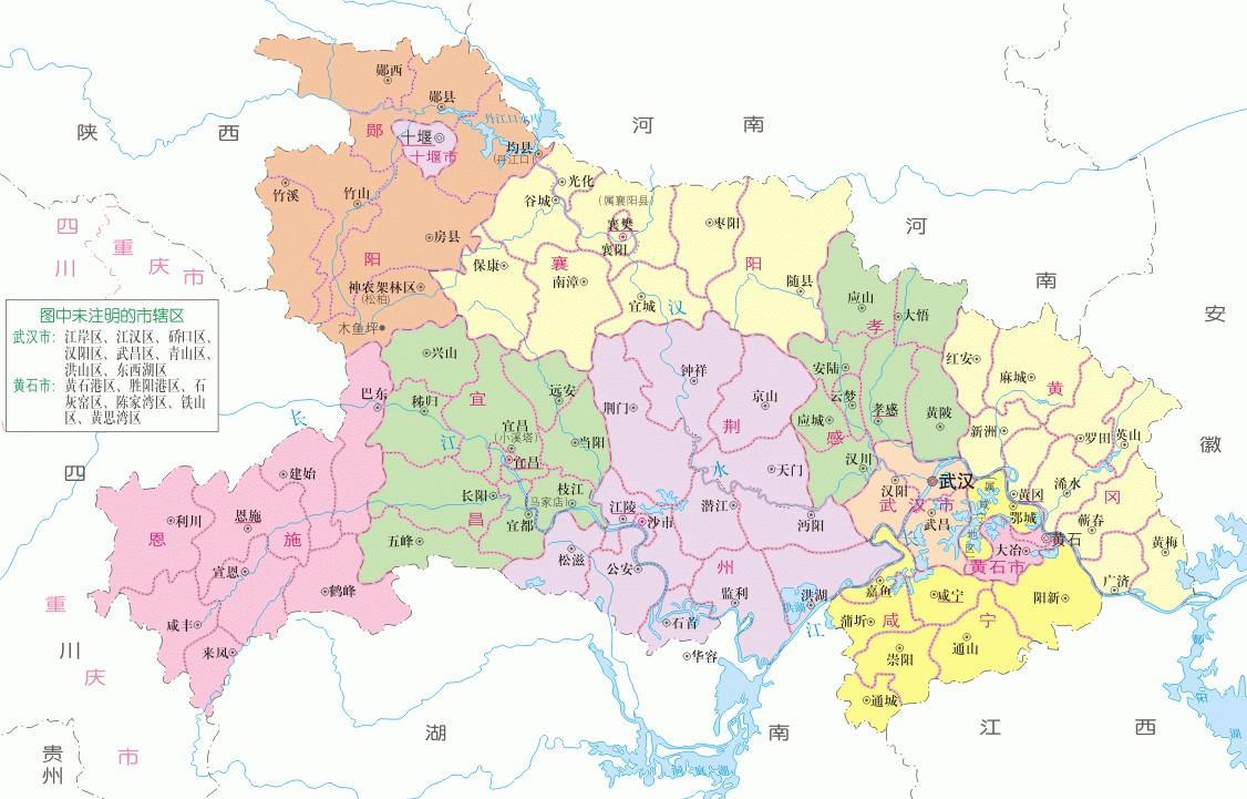 湖北省神农架林区_车牌的abcdef是以省的第一大第二大城市依次划分,为什么襄阳 ...