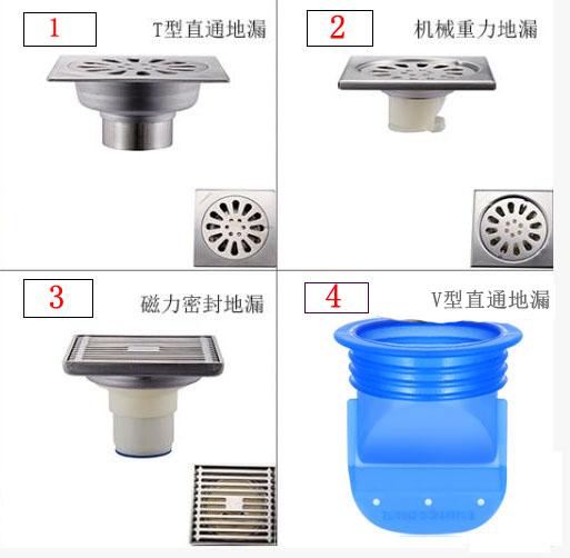 洗衣机地漏_选哪个牌子的家用地漏比较好? - 知乎