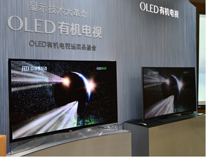 OLED电视那么贵,好在哪里?