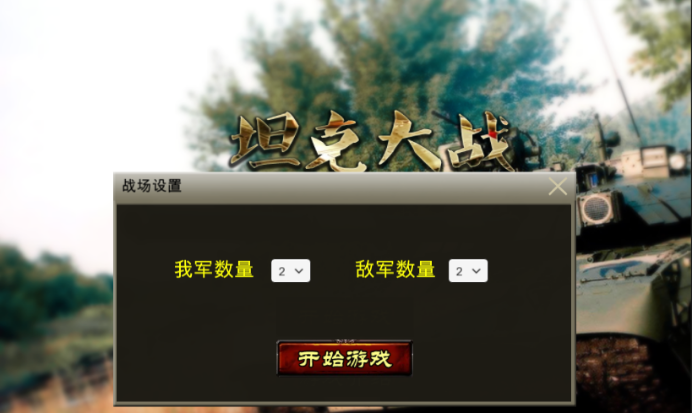 Unity3D热更新LuaFramework入门实战(5)——UI Unity3D教程 第6张