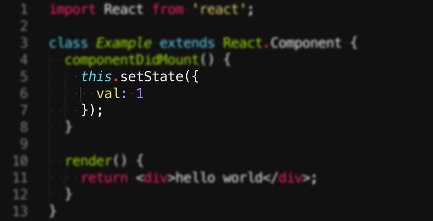 React 源码剖析系列 - 解密 setState