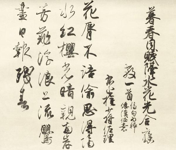 好看的日文符号_日文书写很好看是一种怎样的体验? - 知乎
