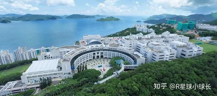 何舟-香港城市大学_拿到了香港城市大学的offer,想问问租房子的事儿? - 知乎