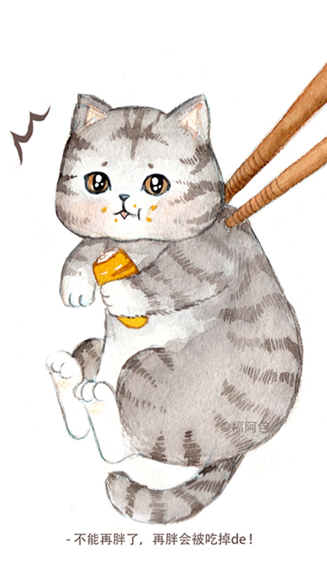 R Cat